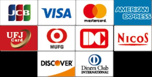 各種クレジット対応